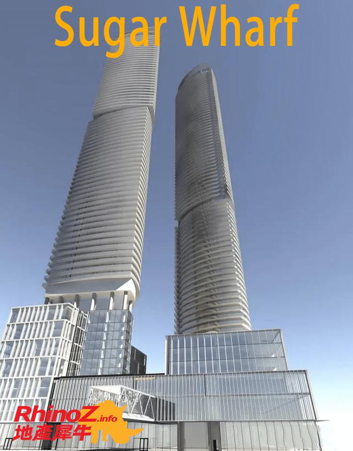 Sugar Wharf-building