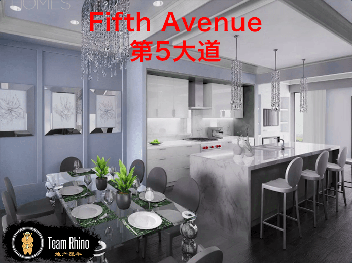 FifthAvenue Kitchen 多伦多地产犀牛