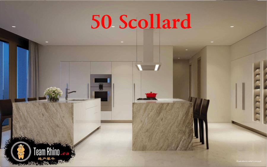 50Scollard Kitchen 多伦多地产犀牛