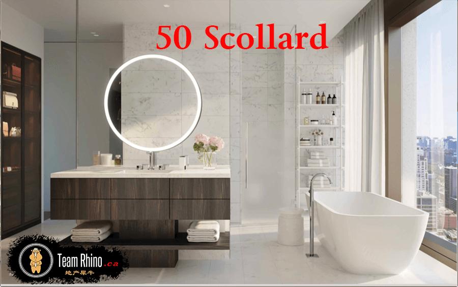 50Scollard bath 多伦多地产犀牛