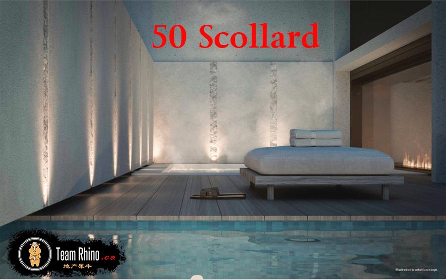 50Scollard pool 多伦多地产犀牛