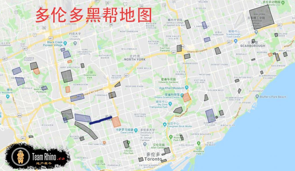 Toronto Gangs 多伦多地产犀牛