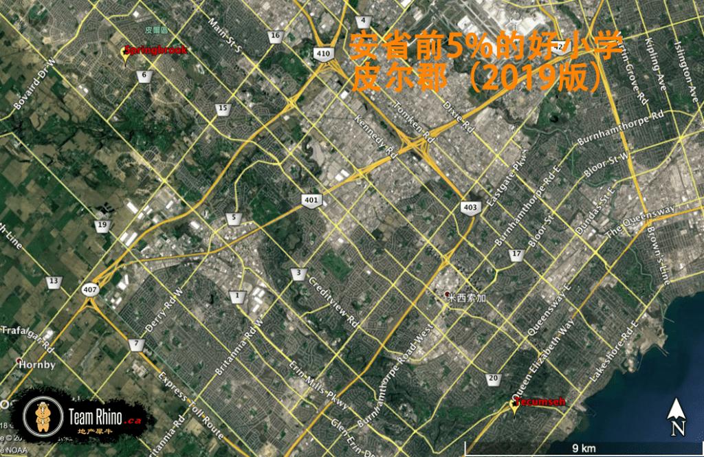 image 9 多伦多地产犀牛