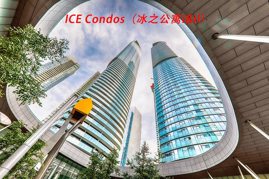 Ice Condos 多伦多地产犀牛