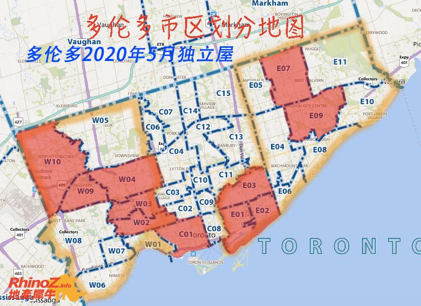 416 House 202005 多伦多地产犀牛