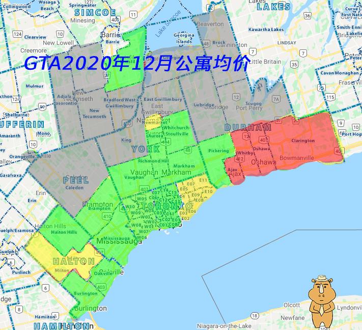 202012地产报告 GTA Condos 多伦多地产犀牛