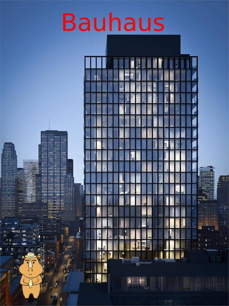 楼花Bauhaus外观