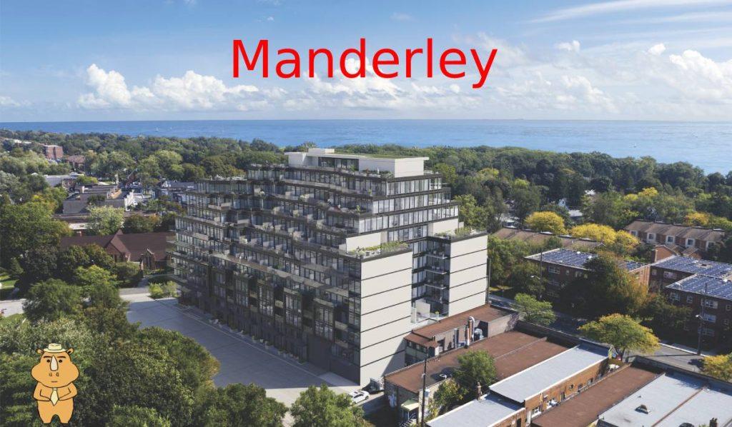Manderley Condos外观