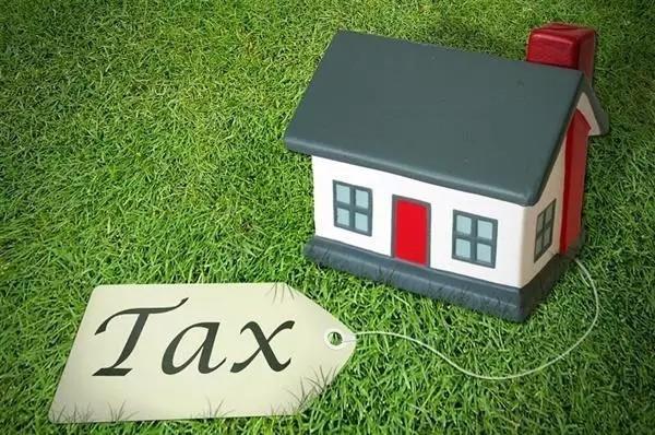 土地转让税