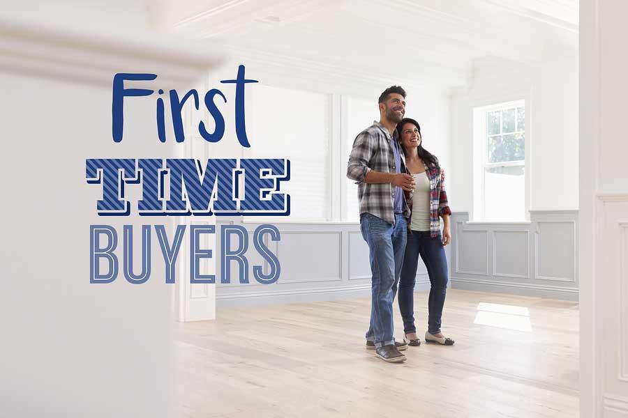 首次购房优惠
