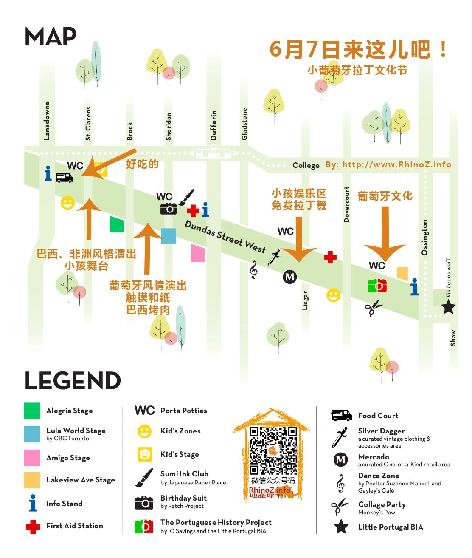 Final-2014-DWF-map-up