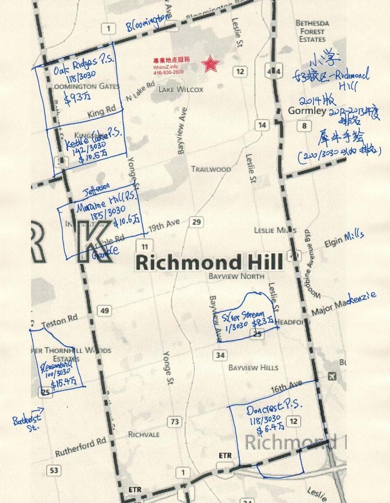 好校区-Richmond_Hill-2014小学版-800