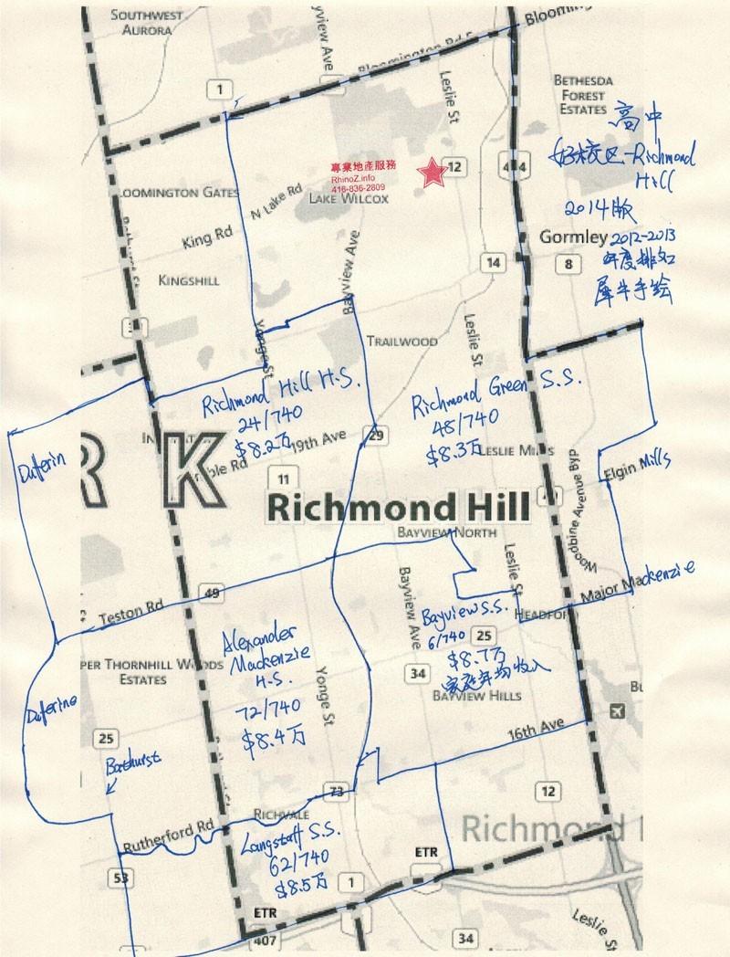 好校区-Richmond_Hill-2014高中版-800