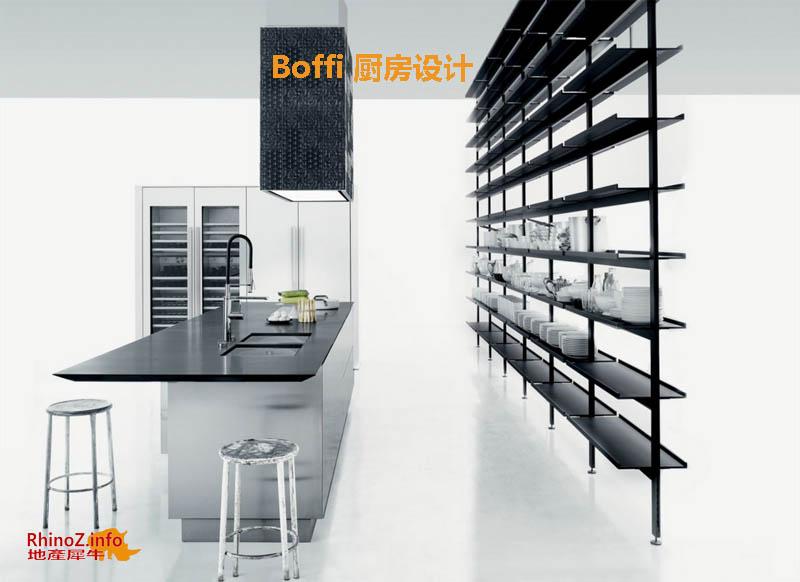 Boffi 厨房设计