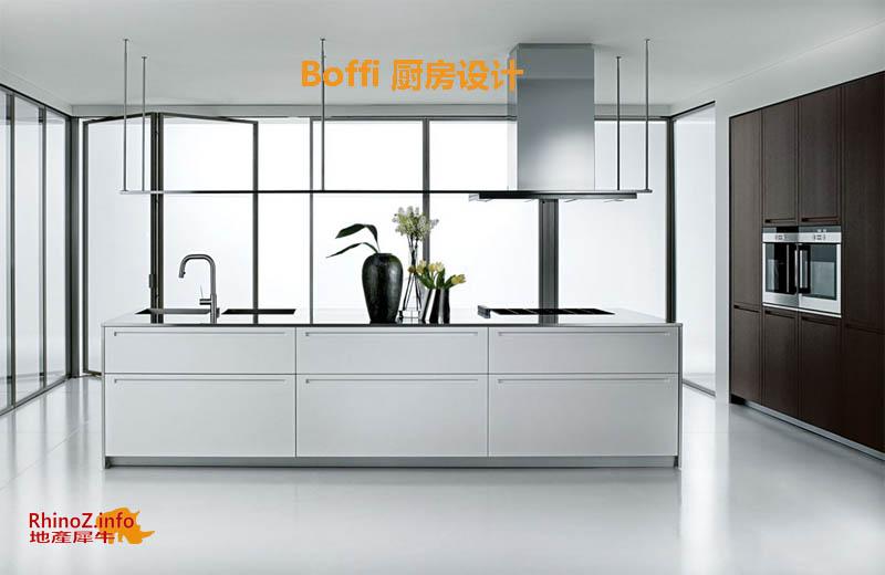 Boffi 厨房设计2