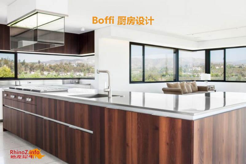 Boffi 厨房设计4