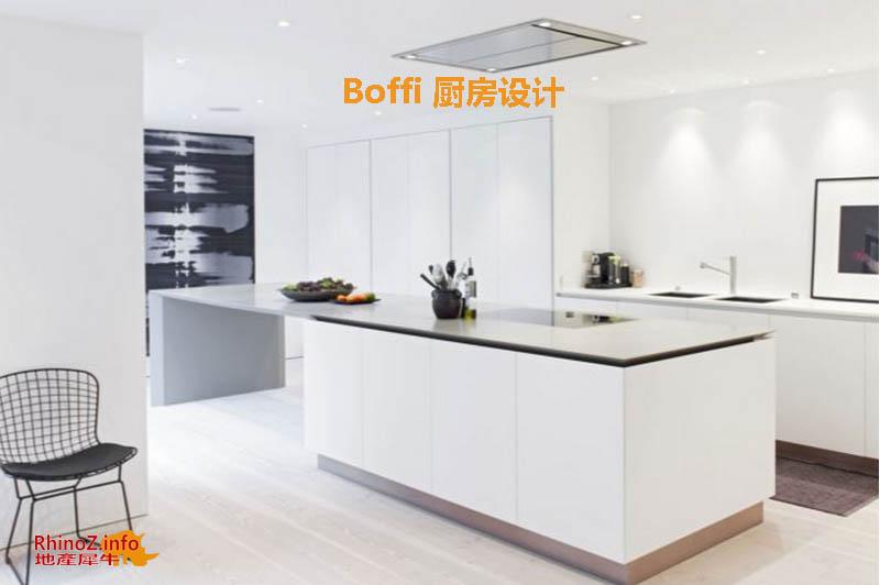 Boffi 厨房设计5