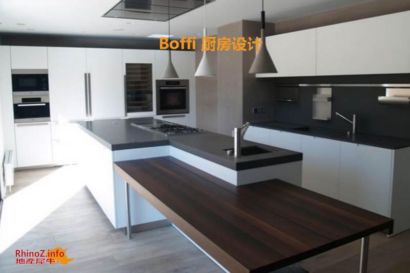 Boffi 厨房设计6