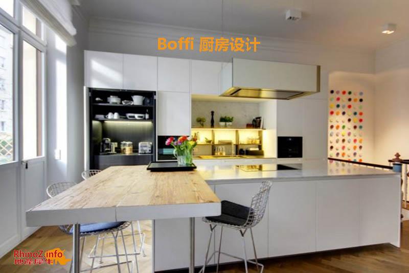 Boffi 厨房设计7