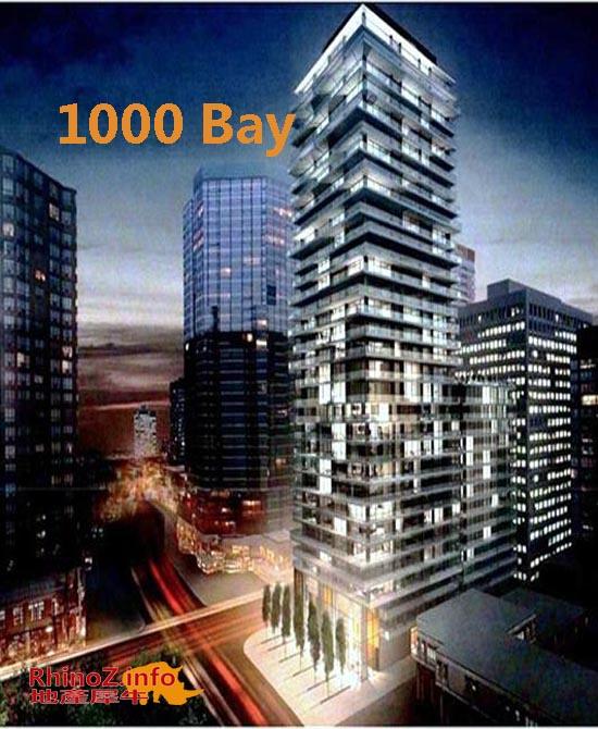 1000bay-building