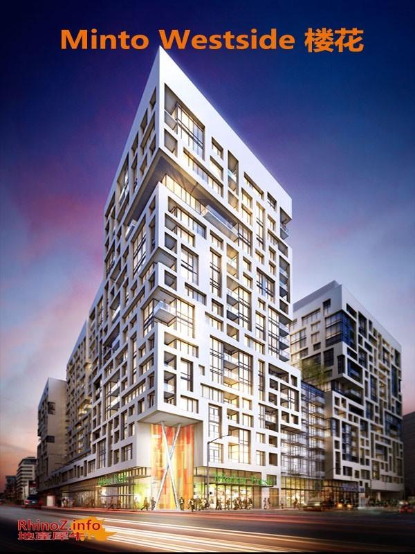 Westside-building