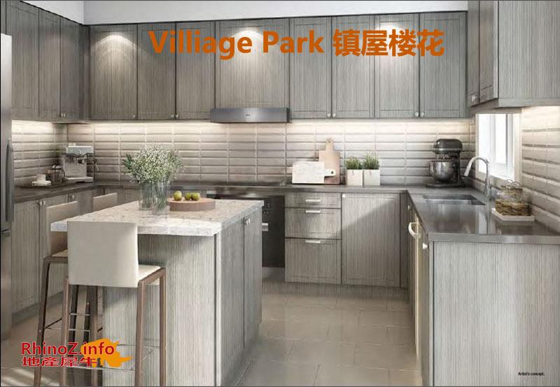 VilliagePark2-Kitchen