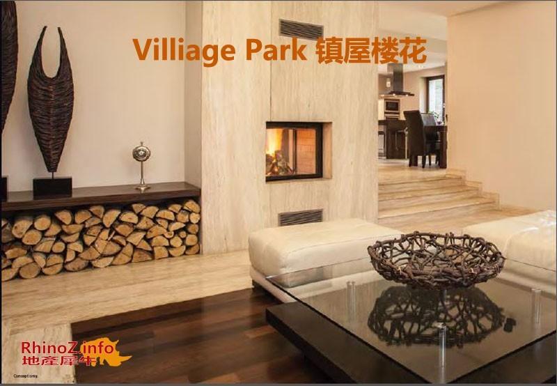 VilliagePark2-Living