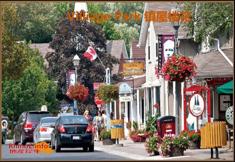 Villiage Park2-UnionvilleSt