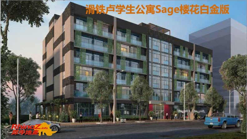 Sage-building