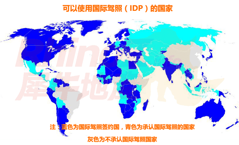 IDP-Countries_that_Recognize_International_Driving_Permit
