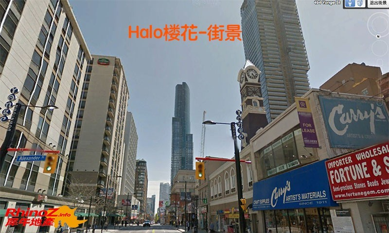 20160905-Halo-StreeView