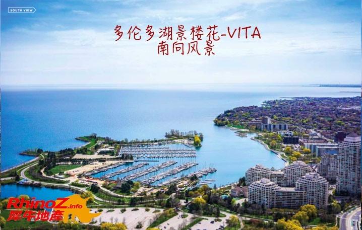 vita-southview