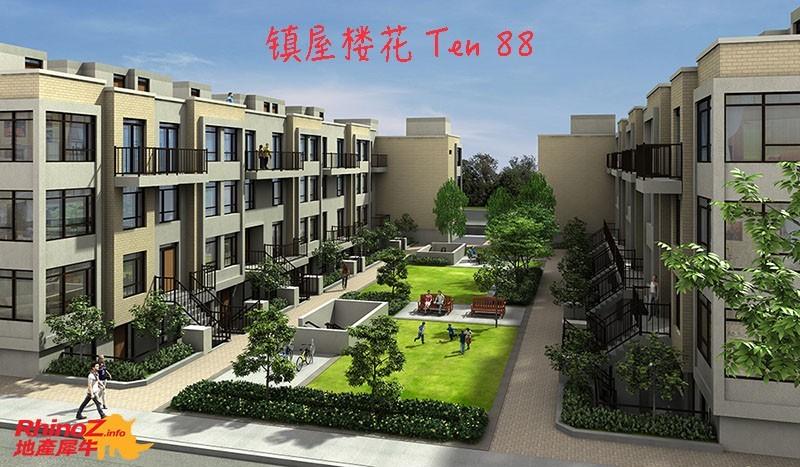 ten88-building