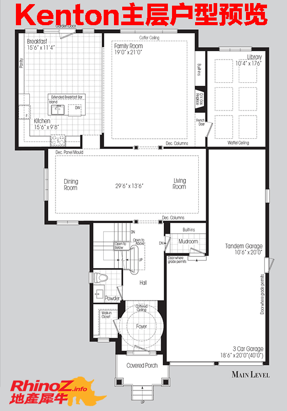 Floorplan Main 多伦多地产犀牛