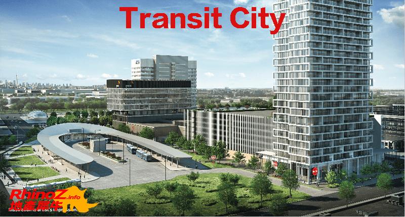 TransitCity view 1 多伦多地产犀牛