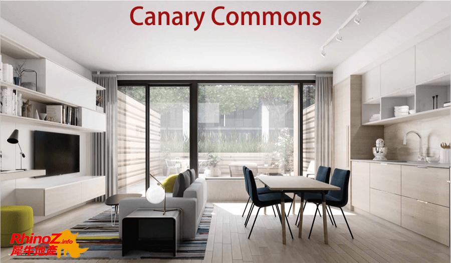 CanaryCommons Lvrm 多伦多地产犀牛