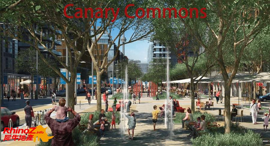 CanaryCommons Street 多伦多地产犀牛
