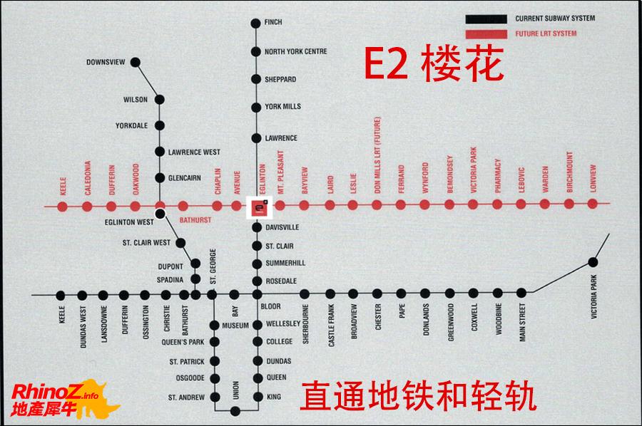 E2 Railway 多伦多地产犀牛