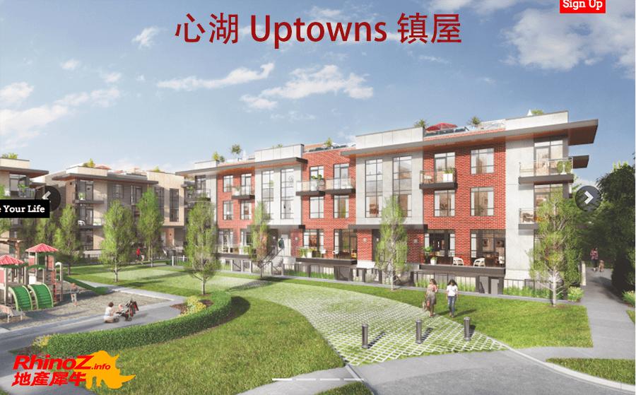 Uptowns Building 多伦多地产犀牛
