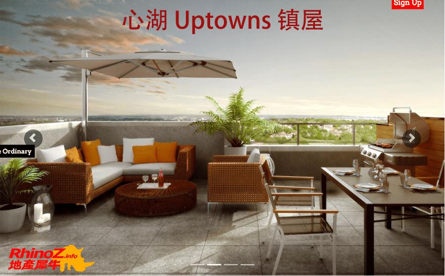 Uptowns Terrace 多伦多地产犀牛