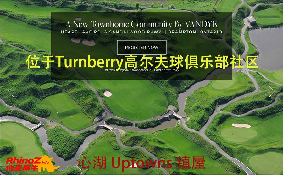 Uptowns Turnberry 多伦多地产犀牛