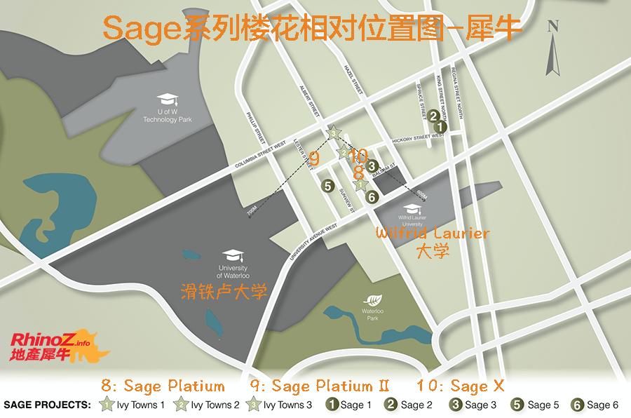 Sage系列楼花相对位置图 多伦多地产犀牛