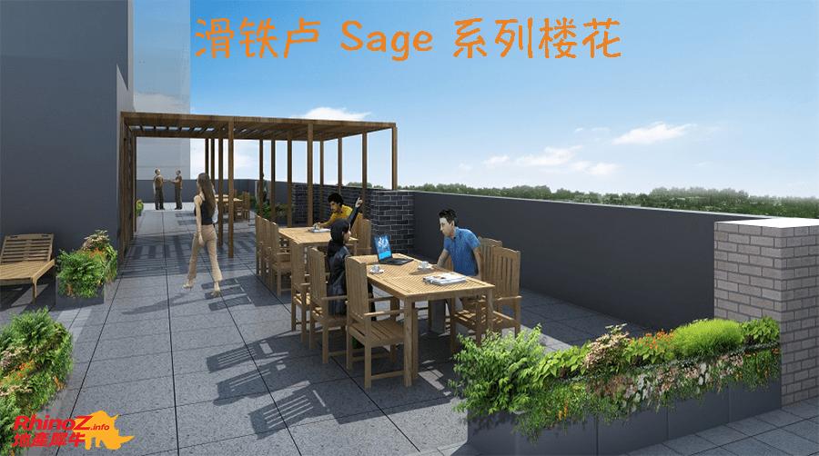 Sage Terrace 多伦多地产犀牛