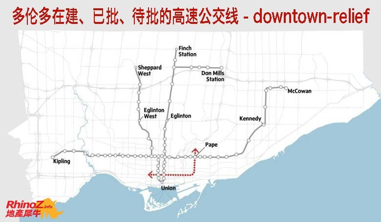 16 downtown relief 多伦多地产犀牛