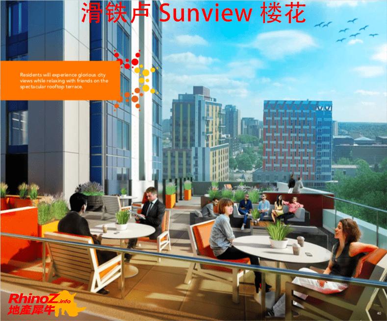 Sunview Terrace 多伦多地产犀牛