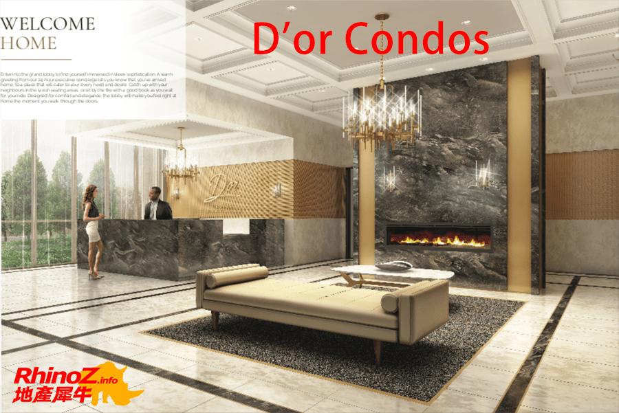 DorsCondos Lobby 多伦多地产犀牛