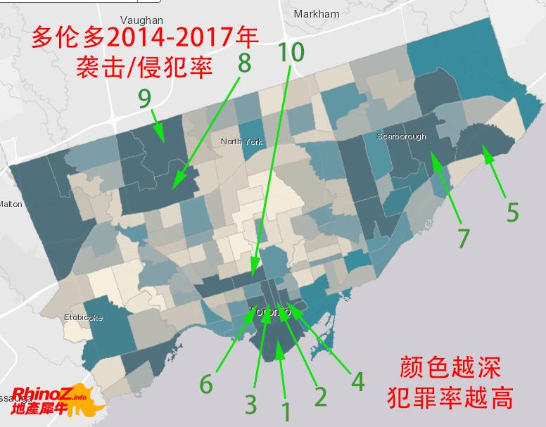 2014 17 Assault 多伦多地产犀牛