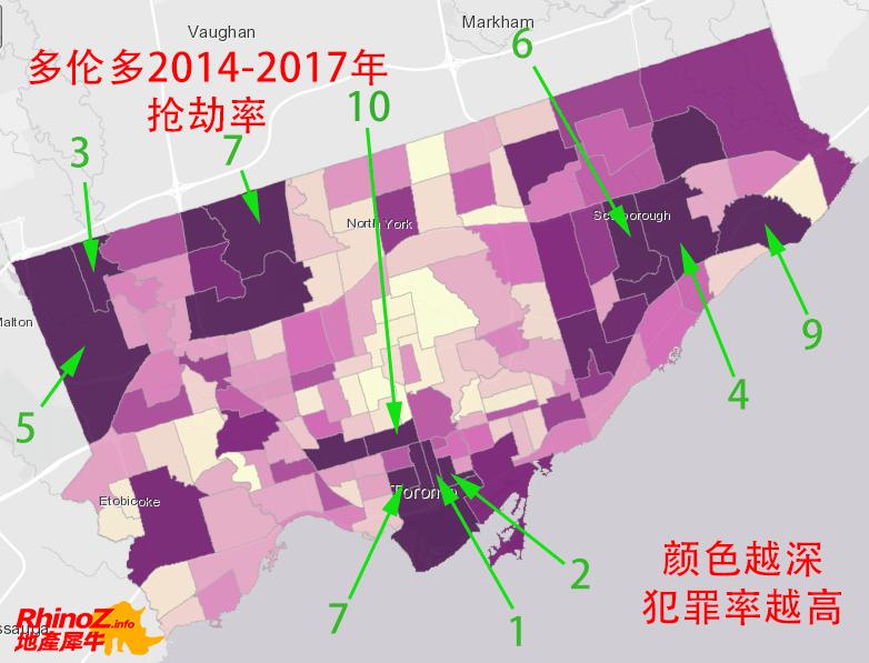 2014 17 Robbery 多伦多地产犀牛