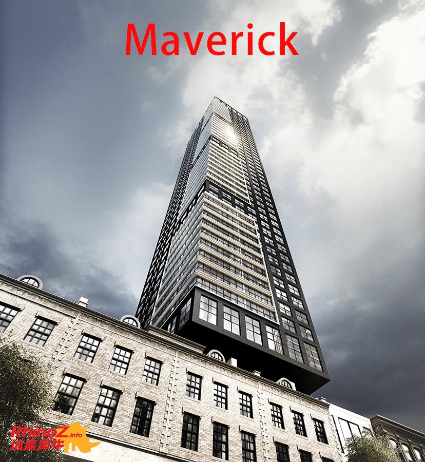 Maverick upview 多伦多地产犀牛