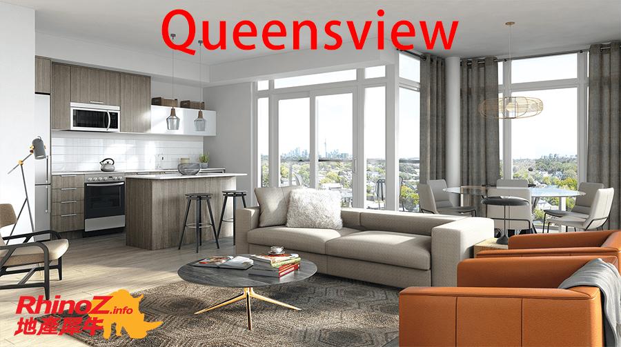 Queensview Suites 多伦多地产犀牛